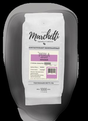 Кофе Marchetti Perla (Перла) зерновой 1 кг